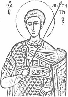 LESSON: Saint Demetrius of Thessaloniki There is a reason the life of St. Demetrios is such a well-known, and often-recounted story—his life was one of great faith, courage, and loyalty, even in the most dire circumstances. He was born in...