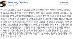 Mata departs Samsung White - http://videogamedemons.com/news/mata-departs-samsung-white/