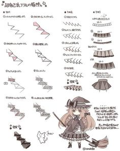How to Draw: 15 Tutorials About Frills - pixiv Spotlight Drawing Reference Poses, Art Reference, Drawing Techniques, Drawing Tips, Character Drawing, Character Design, Sketching Tips, Kawaii Doodles, Drawing Base