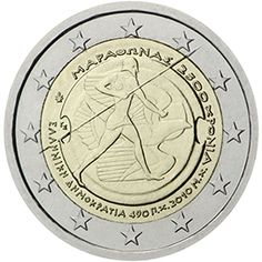 Detailed image and information about 2 euro coin anniversary of the Battle of Marathon from Greece issued in The coin is part of series Commemorative 2 euro coins. Visit the best collector and commemorative coin website: The Collector Coins. Piece Euro, Battle Of Marathon, Timbre Collection, World Aids Day, Euro Coins, Commemorative Coins, World Coins, European History, Coin Collecting