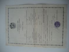 Greek Orthodox Patriarchate Jerusalem Ecclesiastical Court Marriage Certificate | eBay (Polymeros/Triantafilopoulou)