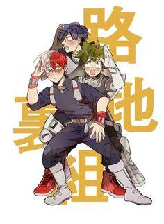 ぼくの英雄学派 (Manga / Comics / Ships / Others) Buko No Hero Academia, My Hero Academia Memes, Hero Academia Characters, My Hero Academia Manga, Anime Characters, Manga Anime, Manhwa, Fanart, Animes Yandere