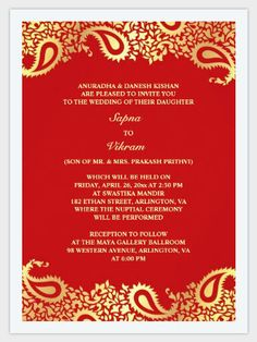 Chinese traditional style wedding invitation card
