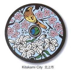 Kitakami, Japan - I saw beautiful manhole covers in the street just like this one in April and May 2012