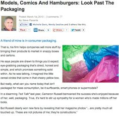 No matter what it is, look past the packaging. http://anniejenningspr.com/jenningswire/specialty/models-comics-and-hamburgers-look-past-the-packaging/