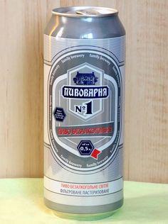 """Empty Can Of Ukrainian Beer """"Brewery #1"""", 500 ml, 2016"""