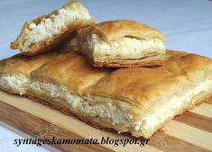Χωριάτικη τυρόπιτα με χειροποίητο φύλλο Hot Dog Buns, Hot Dogs, Spanakopita, Sandwiches, Bread, Breakfast, Ethnic Recipes, Food, Morning Coffee