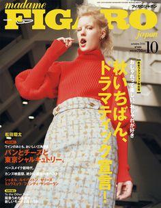 Madame Figaro Japan October 2016