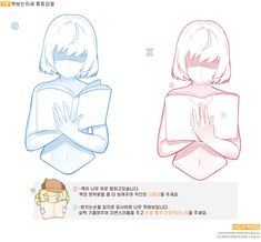 Drawing Reference Poses, Drawing Tips, Drawing Hair Tutorial, Drawing Body Poses, Digital Art Tutorial, Drawing Base, Anatomy Art, Art Drawings Sketches, Art Tutorials