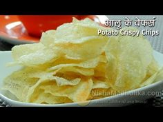 French Fries Recipe - Homemade Crispy French Fries Recipe - YouTube