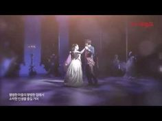 뮤지컬 황태자 루돌프 2014 - 평범한 남자 (임태경) MV