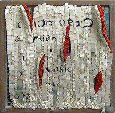 In the beginning by Marian Shapiro - Mosaics, via Flickr