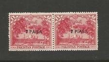 """PAKISTAN #126, MNH-F-VF pair with spelling error """"PIASA"""""""
