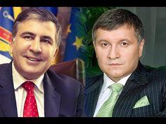 Аваков кинул стакан с водой в лицо Михаила Саакашвили в ходе конфликта