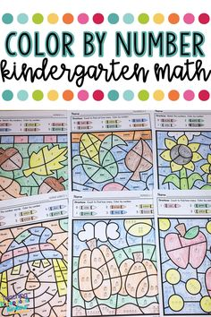 Kindergarten students will love finding the hidden pictures in these color by number worksheets. Practice skills like number matching, 1:1 correspondence, counting and more while developing fine motor skills. Teachers will love that kids are practicing beginning math skills and building number sense. These printables make great early finisher or morning work (bell ringer) activities. Check them out today! #colorbynumber #kindergartenmathworksheets #colorbythecode