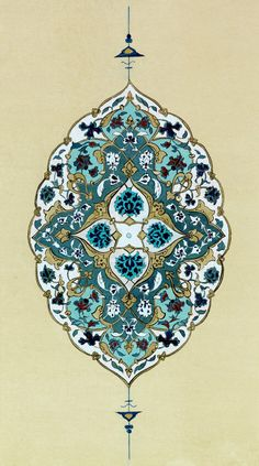 """The """"Shamsa"""" is traditionally a vesica shape (also used in other sacred traditions such as Christianity,Budism, and The Jewish tradition in their art and architecture)."""