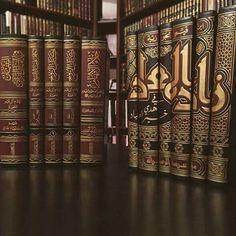 Islamic Books Online, Mecca Masjid, Islamic Posters, Madina, Pretty Photos, Heaven On Earth, Wallpaper, Allah, Bedrooms