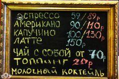 """КОФЕ НА ВЫНОС Только в нашем бутике по ул Свердлова 58 вы можете взять """"кофе с собой"""". Приятная атмосфера и возможность не только попить, но так же приобрести любимые зерна кофе домой или в подарок. Не проходите мимо! мы вас ждем с удовольствием! телефон для справок: +79089187780 ."""