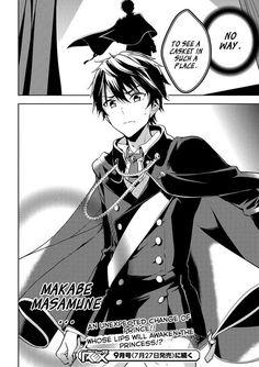 Masamune the prince