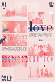 LOVE SCENARIO MV POSTER - 그래픽 디자인 · 디지털 아트, 그래픽 디자인, 디지털 아트, 그래픽 디자인, 디지털 아트 Chanwoo Ikon, Hanbin, Background Templates, Background Patterns, Quote Aesthetic, Aesthetic Pictures, Bobby, Flower Road, Winner Ikon