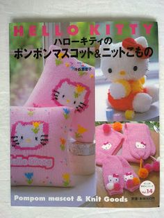 Bags, Crafts and Happiness: My Japanese craft books