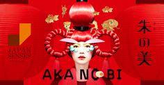 日本の良さを、新しい価値として国内外に発信する三越伊勢丹の「JAPAN SENSES(ジャパン センスィズ)」。今回は朱(あか)の季節、夏にきらめく魅力ある品々や楽しいコトを、盛りだくさんご用意してお待ちしています。