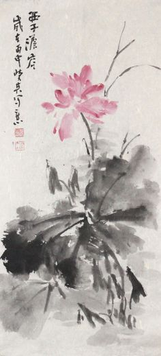 14 Best Lotus Traditional Chinese Painting Images In 2016 Chinese