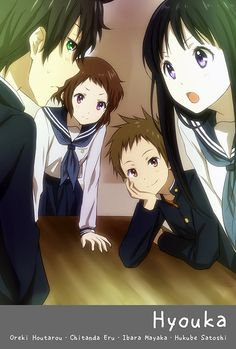Hyouka   Kyoto Animation   Yonezawa Honobu