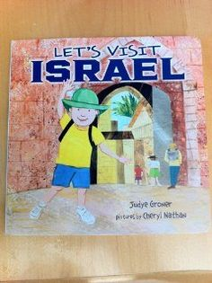 Israel books & printables