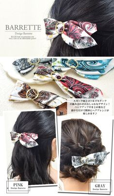 Striped Ball Elastic Rope Hair Ties Ponytail Holder Head Band Hairbands DS UK