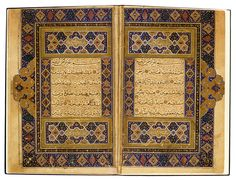 En kopi af en Koran i 30 dele skrevet i naskhi Iran, Herat?; 925 H = 1519 Hvert blad: 23,8 × 15,8 cm