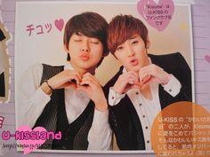 U-KISS Kevin & Dongho
