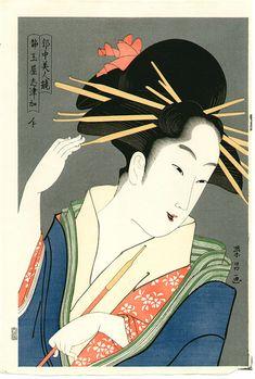 無款: Beauty Shizuka - Artelino