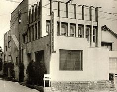 1959: viene fondata in Giappone la Shiseido Beauty Academy.