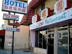 Yang Chow Chinese food restaurant - a fixture of LA's Chinatown and favorite of celebrities