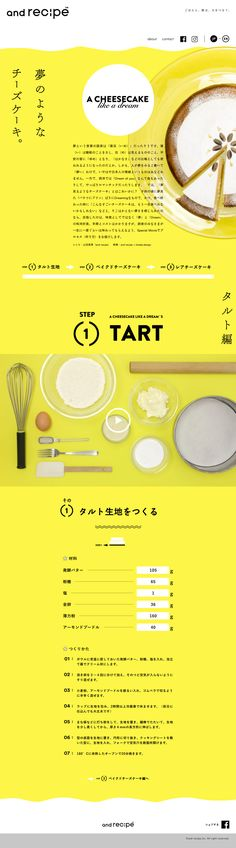 [and recipe] web magazine 11 「夢のようなチーズケーキ」 Food Web Design, Best Web Design, Menu Design, Site Design, Layout Design, Website Layout, Web Layout, Menu Web, Magazin Design