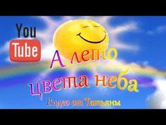 Band ODESSA А лето цвета неба