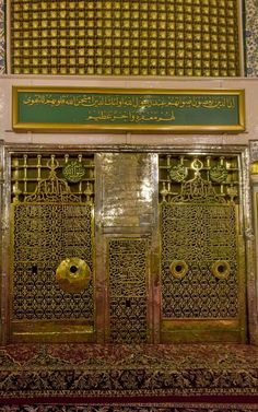 Islamic Images, Islamic Messages, Islamic Pictures, Al Masjid An Nabawi, Mecca Masjid, Islamic Sites, Medina Mosque, Mekkah, Beautiful Mosques