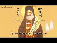 16.11: Αγίου Φιλουμένου - Saint Philoumenos - YouTube Convenience Store, Youtube, Convinience Store, Youtubers, Youtube Movies
