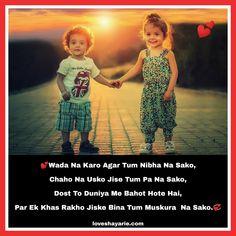 Friendship Shayari in English with Image - Love Shayari Heart Touching Friendship Quotes, Heart Touching Love Quotes, Craft Stick Crafts, Craft Sticks, I Miss You Cute, Shayari In English, Friendship Shayari, Dosti Shayari, Zindagi Quotes