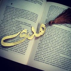 Arabic Name Bookmark, Custom Arabic Calligraphy Design - Gold, Rose Gold and Rhodium plated - 3 sizes available.
