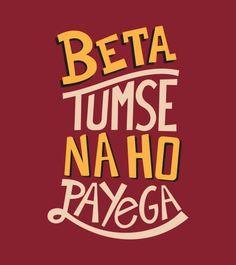 Tumse Na Ho Payega for men @ Bewakoof.com