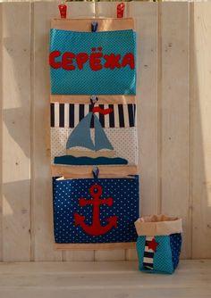 Категория (Кармашки в детский сад) в дневнике Лейсан (rabbitlia) – BabyBlog.ru