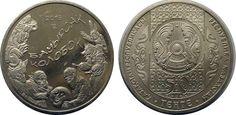 Казахстан 2013 50 тенге Колобок. Памятная серия 50 тенге «Сказки» выпущена в период с 2013 по 2014 годы. Все монеты отлиты из нейзильбера и имеют одинаковые размеры, и вес. Диаметр составляет 31 мм, а вес 11,17 гр. Кроме того, у монет абсолютно одинаковый аверс и номинал — 50 тенге. На аверсе, в центре изображён национальный орнамент, служащий фоном герба Казахстана.