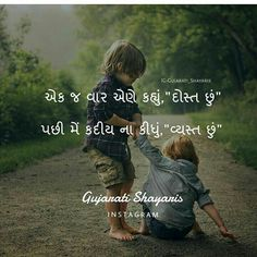 Wise Quotes, Hindi Quotes, Teaching Memes, Spanish Jokes, Spanish Phrases, Finding Jesus, Catholic Kids, Gujarati Quotes, Motivational Thoughts