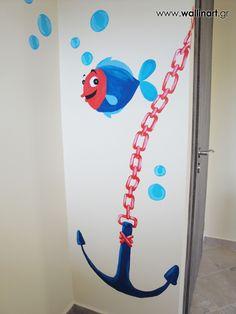 Underwater wall art Detail Τοιχογραφίες παιδικών δωματίων www.wallinart.gr