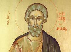 Αγιος ιούδας Θαδδαίος. Η παρακάτω Προσευχή, είναι Προσευχή εννεαημέρου, προς τον Άγιο Ιούδα το Θαδδαίο...