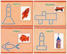 Продолжая тему логопедии хочу поделиться следующей порцией наших занятий. Ежедневно чередуем упражнения для губ и языка с упражнени... Science For Kids, Games For Kids, Diy And Crafts, Crafts For Kids, Busy Boxes, Montessori Math, Learning Through Play, Pattern Blocks, Block Patterns
