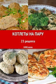 Easy Lunches For Work, Make Ahead Lunches, Meat Recipes, Dinner Recipes, Cooking Recipes, Good Food, Yummy Food, Russian Recipes, Atkins Diet