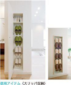 使用アイテム〈スリッパ収納〉 Home Entrance Decor, House Entrance, Home Decor, Cabinet Design, Door Design, House Design, Entryway Shoe Storage, Tall Cabinet Storage, Japanese Style House